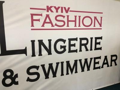Выставка KyivFashion Lingerie&SwimWear 2019